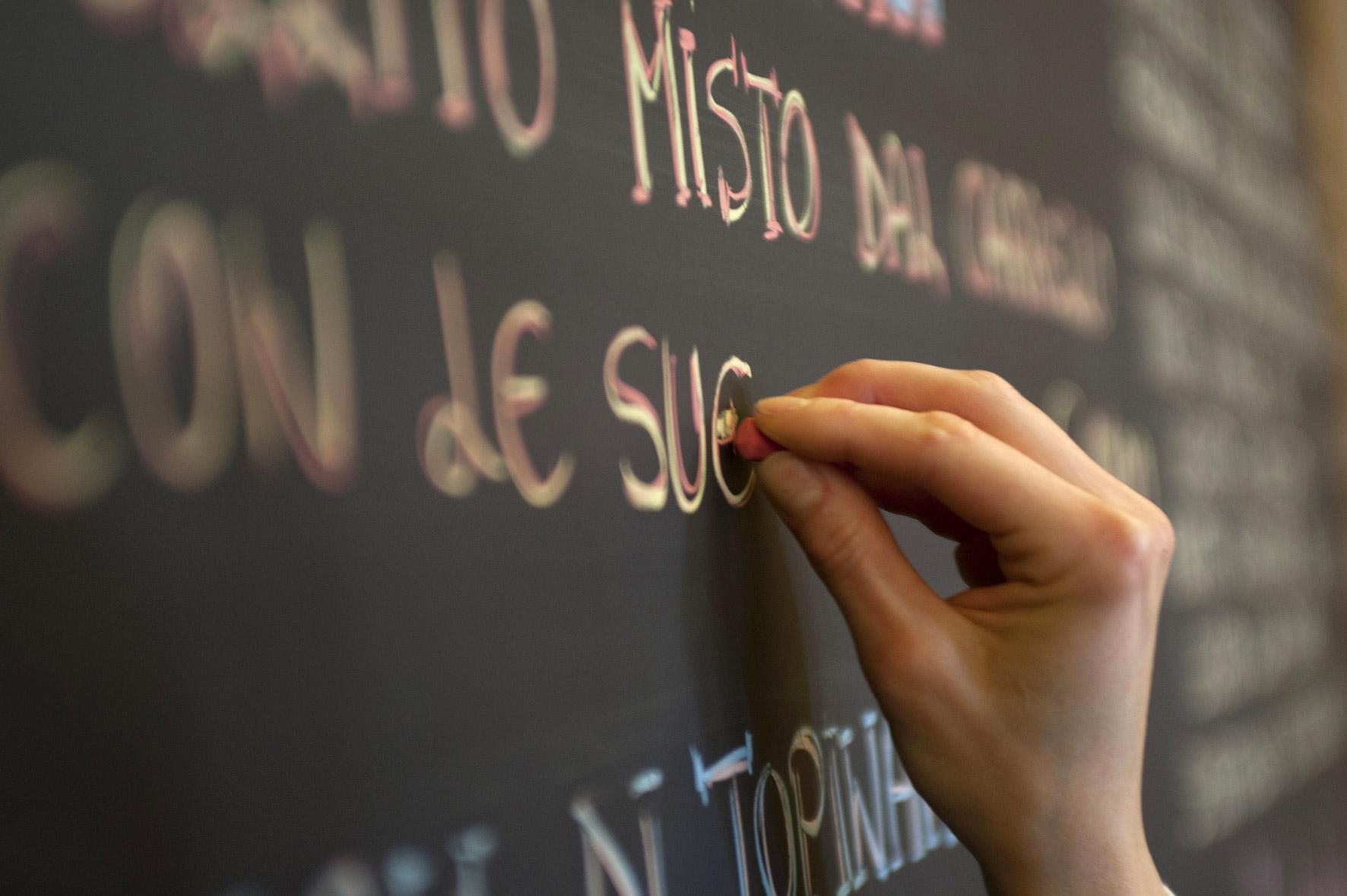 Scuola privata a Roma? Facile: Istituto Silvio Pellico.